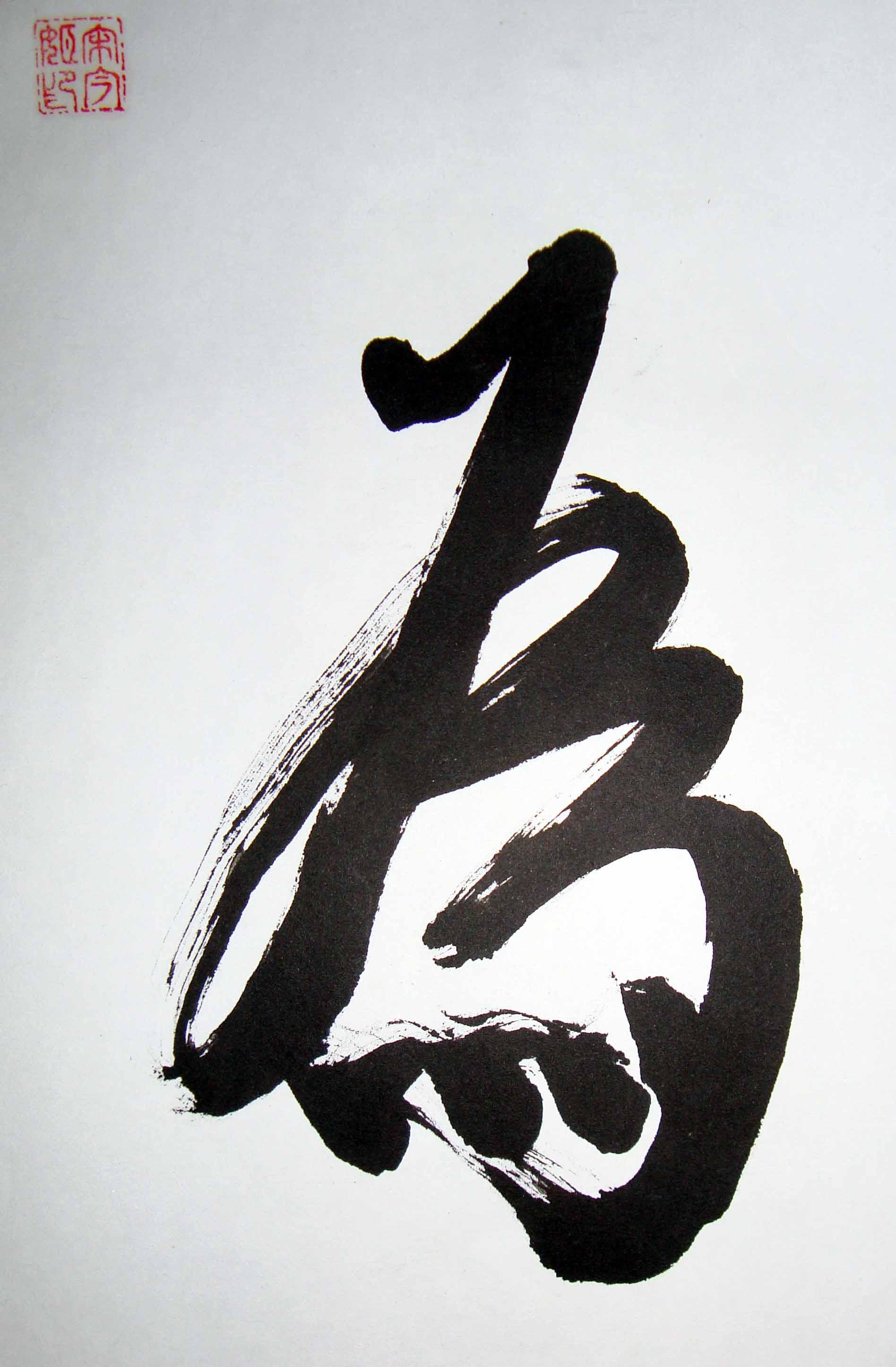 Hui (tun) 28x38